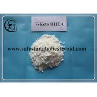Quality Lose Weight Raw Steroid Powders 7-Keto Acetate Dehydroepiandrosterone 1449-61-2 for sale