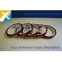 Quality polyimide tape suppliers  high temperature tape removing masking tape low temperature tape masking tape removal for sale