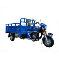 Water Cooling 200CC 3 wheeler Cargo Tricycle with Shaft Driver for Water Delivery for sale