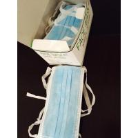 Buy Non Woven Tie on type surgical face mask at wholesale prices