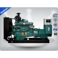Quality Open Diesel Generator Set for sale