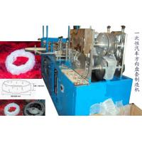 Quality PE CPE materials disposable steering wheel covers making machine for sale