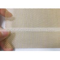 Quality Abrasion Resistance Brass Wire Mesh20/0.4MM High Tensile Strength Long Service Life for sale