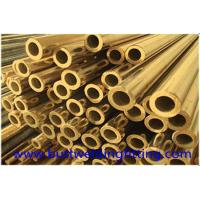China CuNi90/10 Copper Nickel Tube / Straight Copper pipe CuNi 90/10 6 - 12m Length for sale