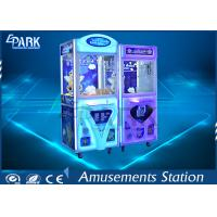 Quality Indoor Amusement Gift Prize Claw Crane Vending Arcade Game Machine for sale