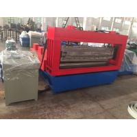 Quality Automated Precision 4 mm Steel Panel Slitting Machine PLC Control Egypt Customized Instead of Plasma Cutting for sale
