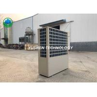 Quality 3HP Cold Climate Heat Pump Systems / All Climate Heat Pump -25C~+45℃ for sale