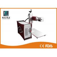 Buy cheap Easy Engraving Laser Wire Marking Machine 10W 20W 30W 50W Portable Laser Marker from wholesalers