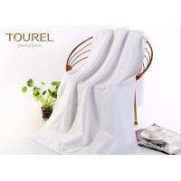 Quality Comfortable White Plain White Bath Towels Embroidery Jacquard Hotel 21 Bath Towels for sale