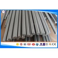 Quality Stainless Steel Cold Rolled Round Bar304 / SS304 / 304L Grade Dia 2-600 Mm for sale
