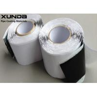 Quality Construction Black Butyl Tape 2mm To 20 Mm Thickness For Joining Pre Cast Concrete for sale