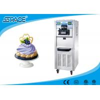 Buy cheap Professional Commercial Ice Cream Machine With Air Pump Feed And 3 Compressor from wholesalers