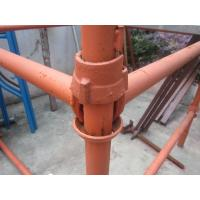 China Reliable and durable Steel Cup Lock Scaffolding System  (cup-lock Scaffold, Cup-lock System, Scaffolding) on sale