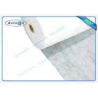 Buy Elogation Spunbond PP Spunbond Non Woven For Mattress Spring at wholesale prices