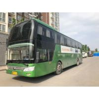 Quality 2012 Year Yutong Used Coach Bus 61 Seat / High Roof Green Used Commercial Bus for sale