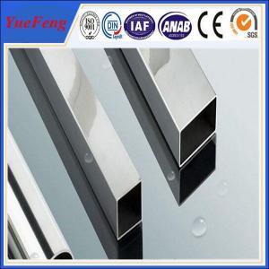 Quality China aluminum tube factory,qualify square aluminium tubing aluminium extrusion suppliers for sale