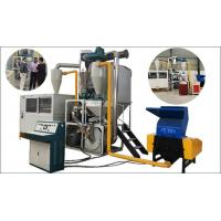 Quality Aluminium Plastic Dry Separation System ACP Recycling Machine for sale