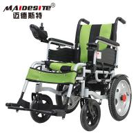 Quality Customized Motorized Electric Wheelchair , Lightweight Motorized Folding Wheelchair for sale