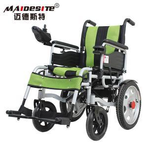 Quality Customized Motorized Electric Wheelchair , Lightweight Motorized Folding Wheelchair for sale