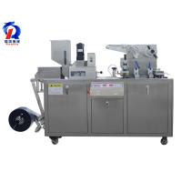 China Automatic Alu / Pvc Blister Packing Machine With Long Durability on sale