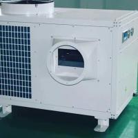 China Mobile Industrial 51100 BTU Spot Cooler for sale