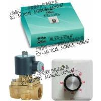 Quality Gas Valve Timer for BBQ for sale