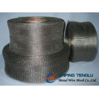 Buy cheap 160-400 Model Knittted Wire Mesh, SS316/316L for Filter in Saltwater from wholesalers