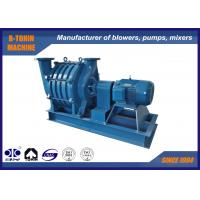 Gas Convey Centrifugal Multistage Blowers , Multi Stage Compressor 37KW for sale