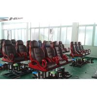 Quality 12 Seats Mobile 5D Cinema With Removable Room 50 Square Meters For Exhibition for sale