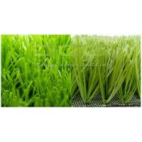 Quality Realistic Artificial Golf Grass Excellent Outpull Force And Straightness for sale