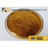 Buy cheap Natural Feed Grade Fish Meal Powder Light Smell With 60% Protein Content from wholesalers