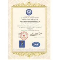 Jiangyin Hongmao Decoration Material Co., Ltd. Certifications