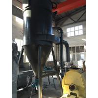 Quality High Capacity Wood Powder Milling Machine , Wood Powder Grinding Machine 2.2kw Power Wood Powder Making Machine for sale