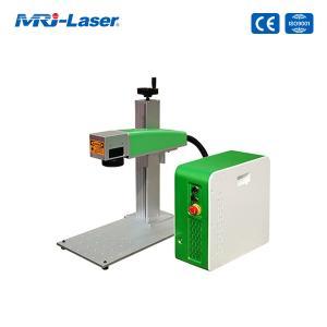 Quality 30W Fiber Laser Marking Machine of Integrated Design for sale
