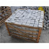 Buy cheap Light Silver Granite Effect Paving Slabs Corrosion Resistant Design from wholesalers