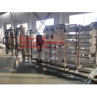 Quality water purifying machine for sale