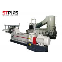 Quality BOPP PP PE Film Plastic Recycling Pellet Machine With Compactor Feeder for sale