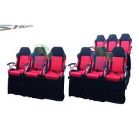 Quality 3 Persons / Set Motion cinema seat in one platform for sale