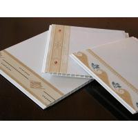 Quality top quality ceiling tile for sale