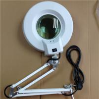 Quality LT-86C Flexible Arm table Illuminated Magnifier for sale