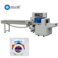 China PVC BOPP Double Side Masking Tape Packing Machine for sale