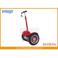 Quality LCD Screen E Balance Scooter , 2 Wheel Stand Up Electric Scooters for sale