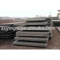 Buy cheap Sell Boiler steel plate from wholesalers