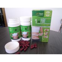 Safe Healthy One Day Diet Botanical Slimming Capsule for sale