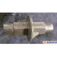 Quality Good quality Casted steel water stop, water stopper for sale
