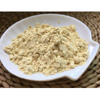 Quality Nutritional Supplement Powder Glycine Food Additive 56-40-6 for sale