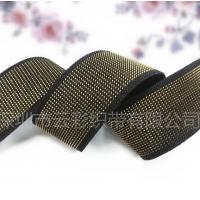 Buy woven elastic nylon webbing strap for shapewear at wholesale prices