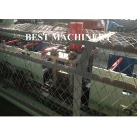 Buy 50mm x 50mm Roller Shutter Door Roll Forming Machine Guide Rail with Rubber at wholesale prices