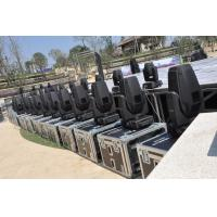 Buy 15R 330W moving head sharpy beam light at wholesale prices