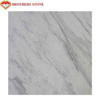 Volakas White Marble Stone Big Slab 18mm Thickness , Free Sample for sale